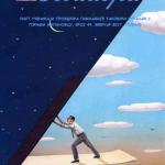 Prvo elektronsko izdanje školskog lista KOLIBRI