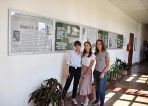 8 Jelisaveta, Mila i Olga1